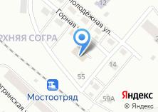 Компания «Магазин продуктов на Горной» на карте
