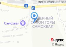 Компания «Самохвал» на карте