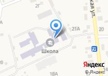 Компания «Подсинская средняя общеобразовательная школа» на карте