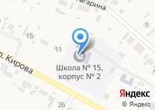 Компания «Быстрянская начальная школа» на карте