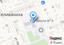 Компания «Енисейская средняя общеобразовательная школа №3» на карте