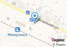 Компания «Магазин продуктов на Вокзальной» на карте
