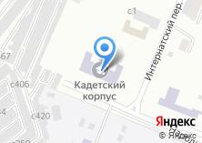 Компания «Минусинский кадетский корпус» на карте