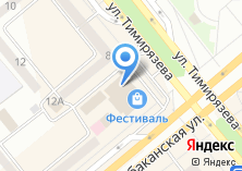 Компания «Весело шагаем» на карте