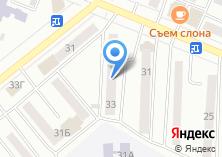 Компания «Магазин продуктов на Народной» на карте