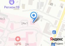 Компания «Красноярское краевое бюро судебно-медицинской экспертизы» на карте
