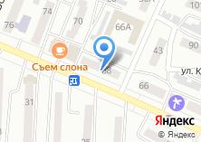 Компания «ЮСАН» на карте
