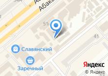 Компания «Шушенская птицефабрика» на карте