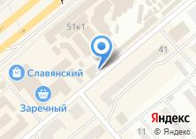 Компания «Рабочий стиль» на карте