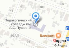 Компания «Минусинский педагогический колледж им. А.С. Пушкина» на карте