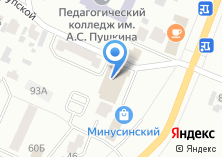Компания «Денталь» на карте