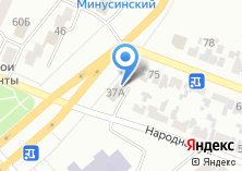 Компания «Сладкарница» на карте