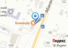 Компания «ПАПИРУС» на карте