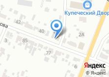 Компания «Четверочки» на карте