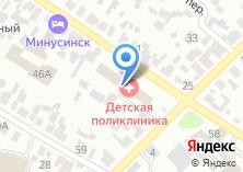 Компания «Минусинский межрайонный отдел» на карте