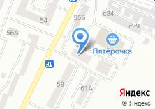 Компания «Строящийся жилой дом по ул. Трегубенко» на карте