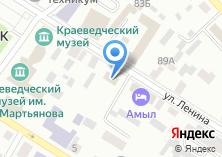Компания «Архи» на карте