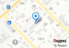 Компания «Управление городского хозяйства» на карте