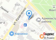 Компания «Центральная детская библиотека им. А. Гайдара» на карте