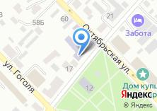 Компания «Профессиональное училище №61» на карте