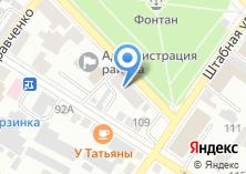 Компания «Администрация г. Минусинска» на карте