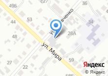 Компания «Магазин продуктов на ул. Кравченко» на карте