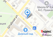 Компания «Мемориальная музей-квартира Г.М. Кржижановского и В.В. Старкова» на карте