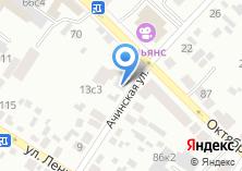 Компания «Минусинский Пчелоцентр» на карте