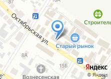 Компания «Бухгалтерская компания» на карте