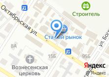 Компания «Торговый центр на Октябрьской» на карте