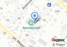 Компания «Музей ретро автомототехники СССР» на карте