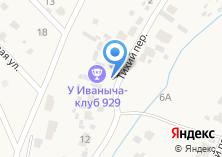 Компания «У Иваныча-клуб 929» на карте