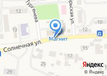 Компания «Павловские полуфабрикаты» на карте