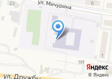 Компания «Березовская средняя общеобразовательная школа №3» на карте