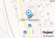 Компания «Профессиональное училище №81» на карте