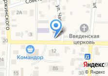 Компания «АСАГО без допов» на карте