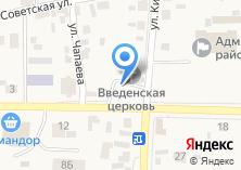 Компания «Свято-Введенский храм» на карте