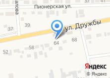 Компания «Магазин морепродуктов на ул. Дружбы» на карте