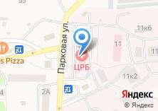 Компания «Березовская центральная районная больница» на карте