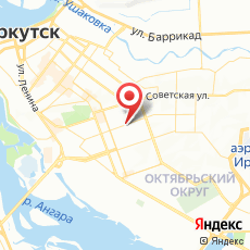 отделение почта банк адреса иркутск