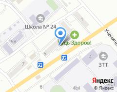 Компания Российский текстиль на карте города