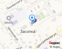 Компания Администрация сельского поселения Засопкинское на карте города