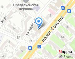 Компания Магазин бижутерии и косметики на карте города