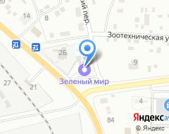 Компания ЗЕЛЕНЫЙ МИР на карте города