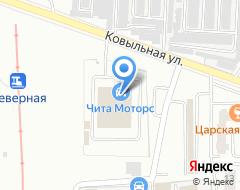 Компания Чита Моторс на карте города
