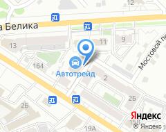 Компания Автотрейд на карте города