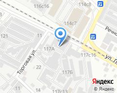 Компания РегионСпецШина на карте города