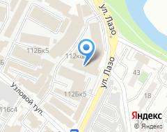 Компания Магазин одежды и обуви на карте города