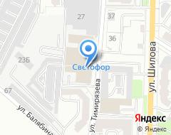 Компания Забайкальское Экспертное Техническое Агентство на карте города