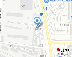 Компания Стекольщик на карте города